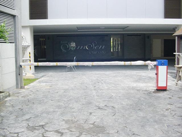 อาคาร สามเสน - กรุงเทพฯ