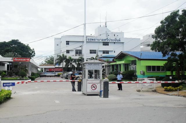โรงพยาบาลศรีประจันทร์ สุพรรณบุรี