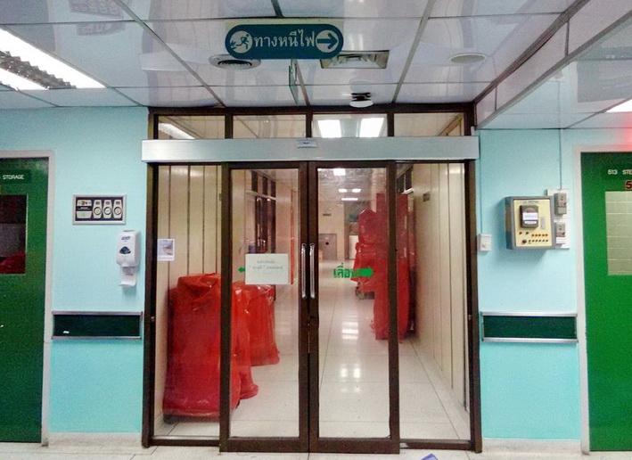 โรงพยาบาลวชิระ หรือ วชิรพยาบาล
