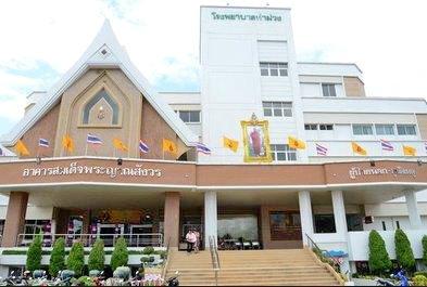 โรงพยาบาลท่าม่วง – จ.กาญจนบุรี