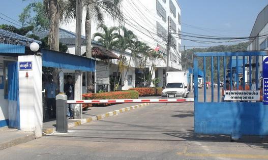 โรงงาน จันทบุรี Seafood จันทบุรี