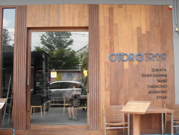 OTORO TOKYO Restaurant