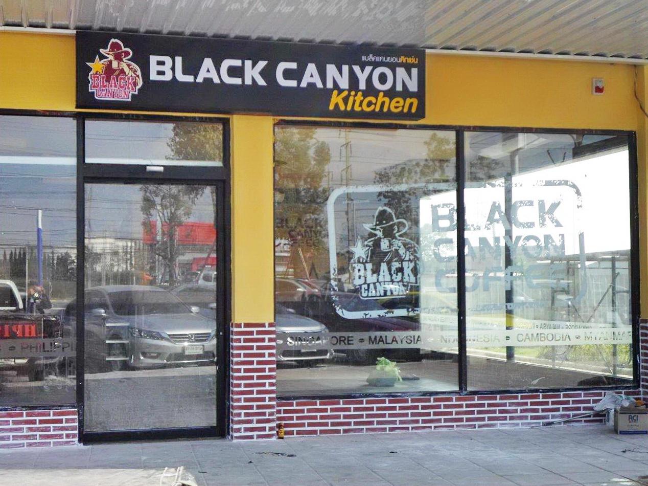 Auto Door-Black Canyon
